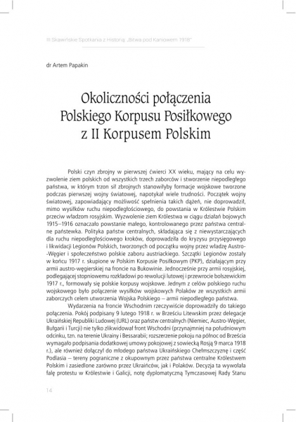 bitwa_pod_kaniowem-05