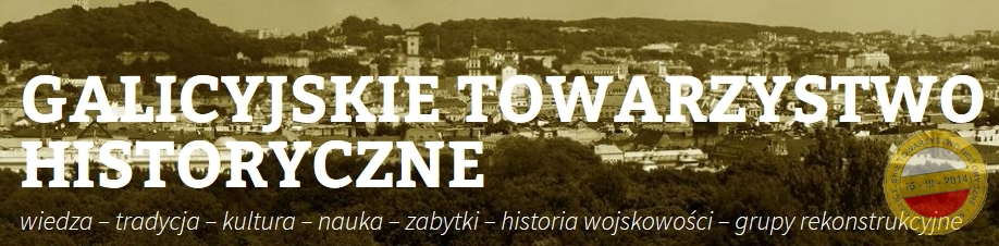 GALICYJSKIE TOWARZYSTWO HISTORYCZNE