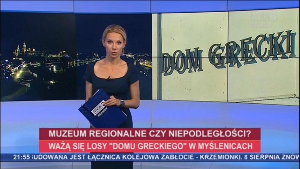 likwidacja-domu-greckiego