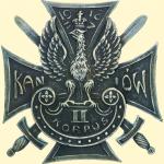 Krzyż Kaniowski